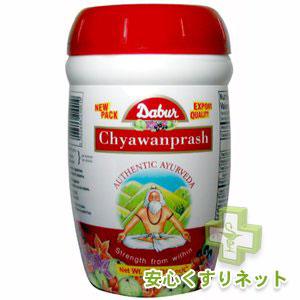 ヒマラヤ チャワンプラシュ 滋養強壮 1KGの効果と通販