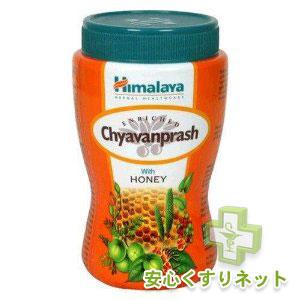 ヒマラヤ チャワンプラシュ 滋養強壮 500GMの効果と通販