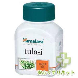 ヒマラヤ トゥルシー のど たん 60錠の効果と通販