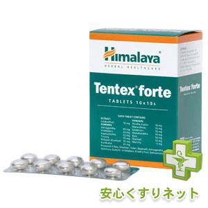 ヒマラヤ テンテックス フォルテ 10錠の効果と通販
