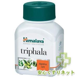ヒマラヤ トリファラ 60錠の効果と通販