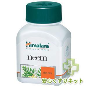 ヒマラヤ ニーム お肌ケア 60錠の効果と通販