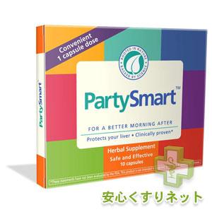 ヒマラヤ パーティスマート 二日酔い防止 12錠の効果と通販