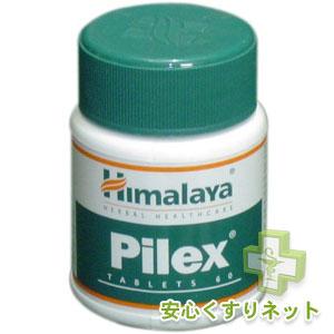 ヒマラヤ パイレックス 60錠の効果と通販
