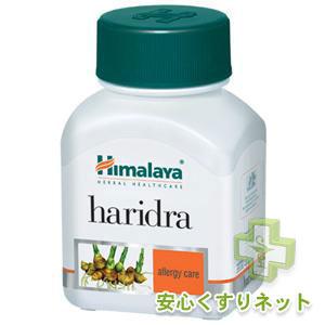 ヒマラヤ ハリドラ ウコン 肝機能血液浄化 60錠の効果と通販