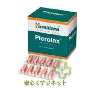 ヒマラヤ ピクロラックス 便秘薬 10錠の効果と通販