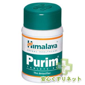 ヒマラヤ プリム ヘモケア 60錠の効果と通販