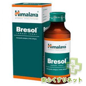 ヒマラヤ ブレソール シロップ アレルギー性気管支炎鼻炎 100mlの効果と通販