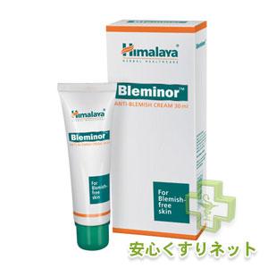 ヒマラヤ ブレミノール シミ対策美容クリーム 30mlの効果と通販
