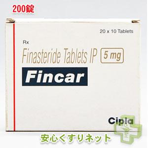 プロスカーのジェネリック医薬品 フィンカー 5mg 200錠の最安値ネット通販はこちら