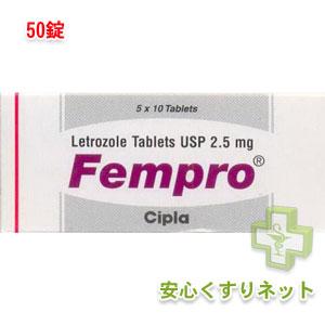 フェマーラ Fempro(フェムプロ)2.5mg 50 pills in 1 box