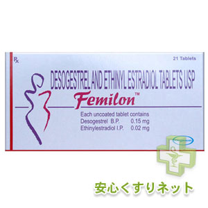 フェミロン Femilon (0.15+0.02mg) 21 PILL in 1 box