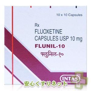 フルニル FLUNIL 10mg【プロザック・ジェネリック】100Cap