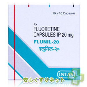 フルニル FLUNIL 20mg【プロザック・ジェネリック】100Cap