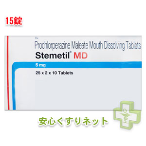 プロクロルペラジン Stemetil MD 5mg 15pills in 1 sheet