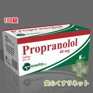 プロプラノロール PROPRANOLOL 40mg【インデラル・ジェネリック】100pills in 1 box