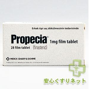 プロペシア PROPECIA 1mg 28Tab