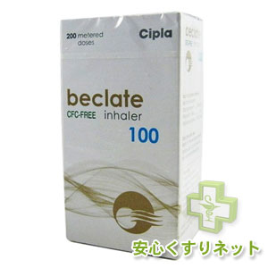 ベクラーテ吸入器 Beclate Inhaler 100mcg box