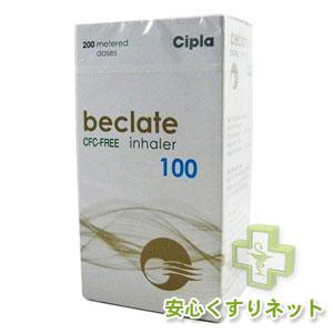 ベクラーテ吸入器 Beclate Inhaler 100mcg box
