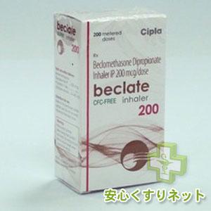 ベクラーテ吸入器 Beclate Inhaler 200mcg boxのネット通販