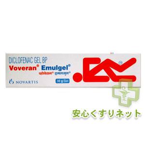 ボベランエミュールジェル 1% 30gの効果と通販