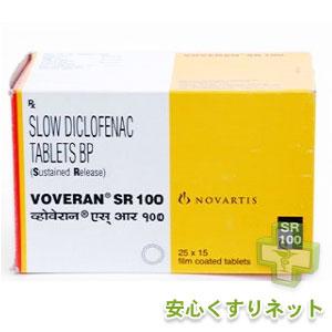 ボベランSR 100mg【ボルタレン】15錠の副作用と通販