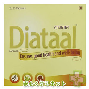マルチビタミン DIATAAL 100mg 30Capの最安値サイトはこちら