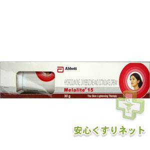 メラライトクリーム15 30gmの効果と通販