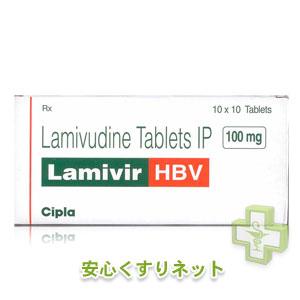 ゼフィックスのジェネリック医薬品ラミビル 100mg 10錠の最安値ネット通販サイト