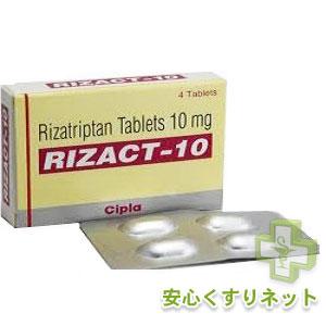 リザクト Rizact 10mg【安息香酸リザトリプタン】片頭痛 4錠の効果と副作用