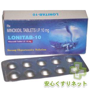 薄毛治療薬ロニタブ5mg(ミノキシジル)をネット通販で安く手に入れよう
