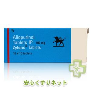 アロプリノール 100mg【ザイロリック・ジェネリック】28錠の効果と副作用
