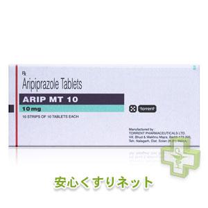 エビリファイ・ジェネリック ARIP MT 10mg 100錠の口コミと副作用