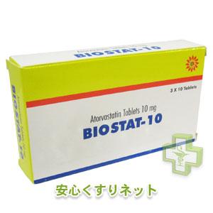 リピトールのジェネリック医薬品バイオスタット 10mgの最安値サイトはこちら