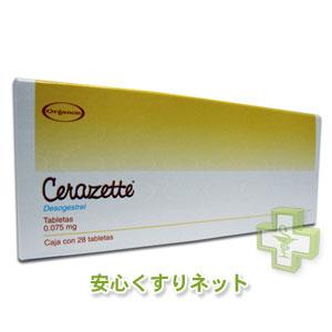 セラゼッテ  0.075mg 28錠の副作用と効果