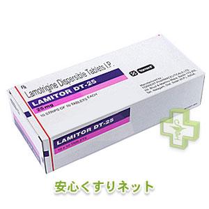 ラミトールDT【ラミクタール・ジェネリック】25mg 100錠の激安薬ネット通販