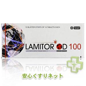 ラミクタールのジェネリック医薬品ラミトールOD 100mg 100錠をネット通販で安く手に入れよう