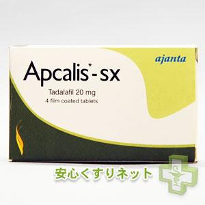 アプカリス【シリアス・ジェネリック】20mg 4錠 2箱セットの効果と副作用