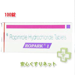 レキップのジェネリック医薬品ロパーク 1mgを最安値サイトで手に入れよう