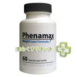 フェナマックス Phenamax 60 caps per bottle